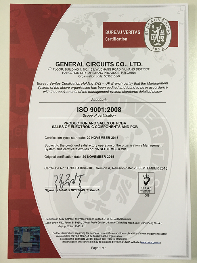 ISO 9001:2008 Certificated PCB Manufacturer | PCBCart