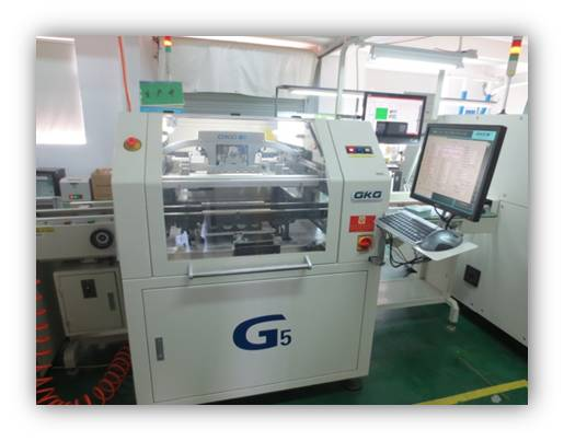 Solder paste printing station | PCBCart